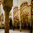 Interior of Mosque-Cathedral, Cordoba, Andalusia, Spain — 图库照片
