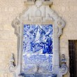 Tile painting with fountain, Cordoba, Andalusia, Spain — Stock Photo #11285009