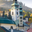 Town hall and Old Castle, Banska Stiavnica, Slovakia — Stock Photo #11285732
