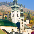 Town hall and Old Castle, BanskStiavnica, Slovakia — Stock Photo #11285756