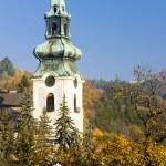 Old Castle, Banska Stiavnica, Slovakia — Stock Photo #11285762