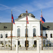 Presidential residence in Grassalkovich Palace on Hodzovo Square — Stock Photo