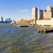 Stock Photo: Manhattan, New York and New Jersey at background, USA