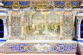 Tile painting, Spanish Square (Plaza de Espana), Seville, Andalu — Stock Photo
