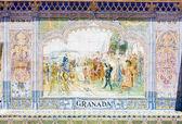 Tile painting , Spanish Square (Plaza de Espana), Seville, Andal — Stock Photo