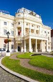 Slovak National Theatre, Bratislava, Slovakia — Stock Photo