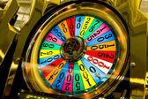 Detail of slot machine at the airport, Las Vegas, Nevada, USA — Stock Photo