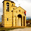 Stock Photo: Church near Sargan, Serbia