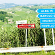 Stock Photo: Signposts near Barolo, Piedmont, Italy
