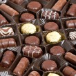 Stock Photo: Chocolate box