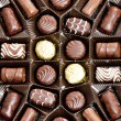 Chocolate box — Stock Photo #11427238
