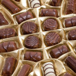 Chocolate box — Stock Photo #11427239
