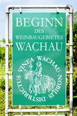 Viticulture region of Wachau Region, Lower Austria, Austria — Stock Photo