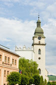 St. Anthony's church and belfry, Spisska Bela, Slovakia — Stock Photo