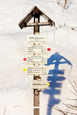 在 serlich、 orlicke 山、 捷克共和国的路牌 — 图库照片
