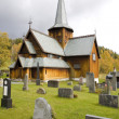 Hedal Stavkirke, Norway - Stock Photo