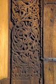 Dettaglio della porta, torpo stavkirke, norvegia — Foto Stock