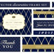 Vector Blue Ornate Frame Set — Stock Vector