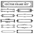 Vector Vintage Frame Set — Stock Vector