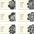 Vector Floral Business Card Set — Stock Vector