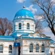 Cristian church in Ukraine - Stock Photo