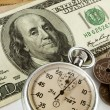 Time is money — Stock Photo #10992863