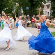 Stock Photo: Constitution Day of Ukraine