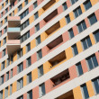 Fragment of modern residential building — Stock Photo