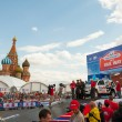 Silk Way Rally start - Foto de Stock