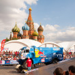 Постер, плакат: Silk Way Rally start