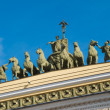 General Staff Building in St Petersburg. - Stock Photo