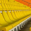 Stadium seats — Foto de Stock