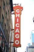 シカゴ劇場 — ストック写真