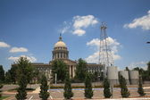Oklahoma City State Capitol Building — Stock Photo