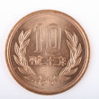 Japanese coin — Stock Photo #10784413