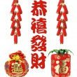 Chinese New Year Decorations — Stok Fotoğraf #11912971