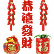 Chinese New Year Decorations — Stockfoto #11912971