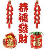 Chinees nieuwjaar decoraties — Stockfoto