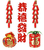 čínský nový rok dekorace — Stock fotografie