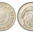 Cyprus 1 Cent Coin of 1993 — Stock Photo