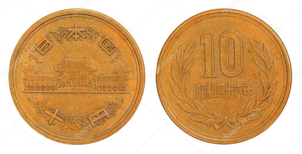 Old Japanese 10 Yen Coin of 1953 over white background — Stock Photo #11583561