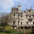 Stock Photo: View of Palace of Monteiro Millionaire in Sintra, Portugal