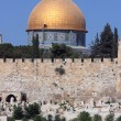 Stock Photo: View of Dome of Rock in Jerusalem, Israel