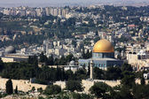 View of the Dome of the Rock and old city Jerusalem, Israel — Stock Photo