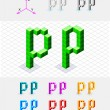 Isometric font from the cubes.Letter P. Vector - Stock Vector
