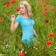 Foto Stock: Pretty young blond woman
