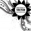 abstract vector hintergrund — Stockvektor