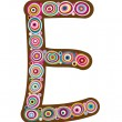 "Beautiful letter ""E"". — Vektorgrafik"