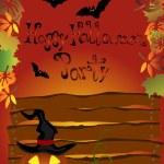 Happy Halloween — Stock Vector #11704010