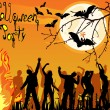 Halloween party — Stock Vector #11742059